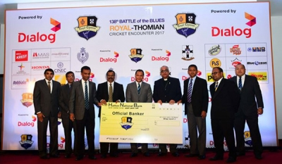 HNB signs up as official banking partner to Roy-Tho Big Match 2017