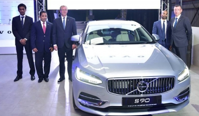 Volvo Cars Srilanka launches state-of-the-art car showroom and full-fledged service facility ( 15 photos & 01 video )