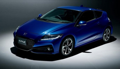 Honda CR-Z hybrid sport coupe production to end