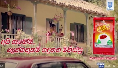Laojee TVC's Social Message Promotes Harmony amongst Sri Lanka's Communities ( Video )