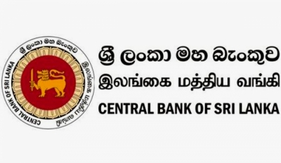 Central Bank Appoints Four New Assistant Governors