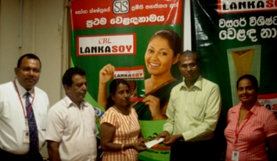 Lanka Soy Game Show offers highest ever bonanza