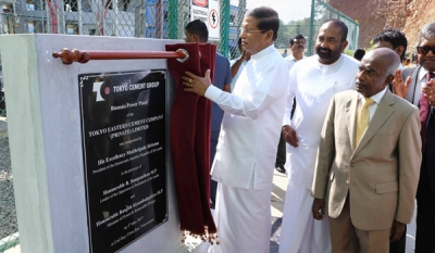 President Maithripala Sirisena Joins Commemoration Ceremony for Late Deshamanya A.Y.S. Gnanam in Trincomalee