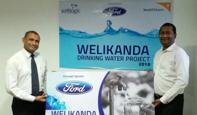 Ford teams up with World Vision Lanka for rainwater harvesting project in Polonnaruwa