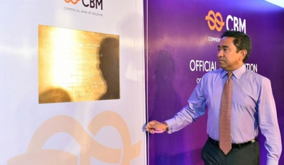 Commercial Bank of Maldives launches its operations