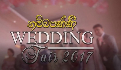 Bring your wedding dreams to life with Citrus at Thambapanni Wedding Fair 2017 ( video )