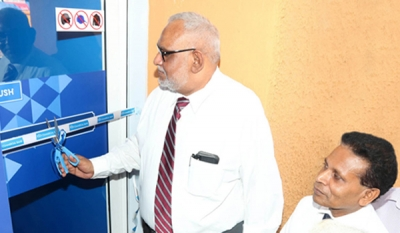 Combank assists welfare project & installs ATM at National Eye Hospital