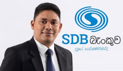 SDB launches TOP SAVER savings account offering 10% interest