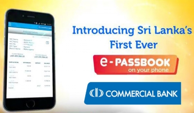 Commercial Bank introduces e passbook on mobile phone ( video )