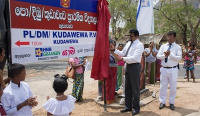 HNB Grameen Donates School Equipment to Kudawewa Vidyalaya Polonnaruwa to mark Universal Children's Day