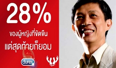 Durex Thailand apologises for Facebook ad saying 28% of those who fight sex end up consenting
