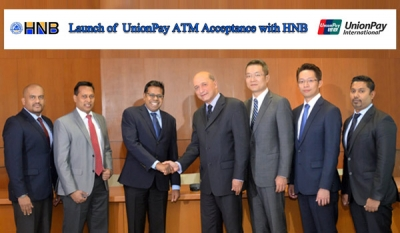 HNB consolidates partnership with UnionPay International with new agreement on ATM acceptance