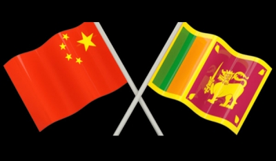 Guangxi, China-Sri Lanka Economic & Trade Cooperation Forum to be held in Colombo