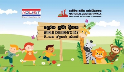 NOLIMIT Celebrates World Children's Day at the National Zoo - Dehiwala (video)