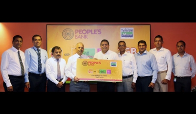 Mobitel empowers customers to transact via People's Bank mobile Banking app and KIOSK machines in great offers