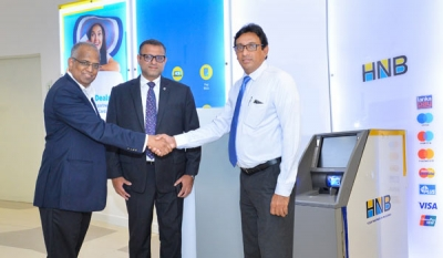 HNB unveils new smart Self Service Machine at Colombo City Centre