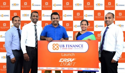UB Finance launches 'Easy Draft' for Small and Medium Enterprises