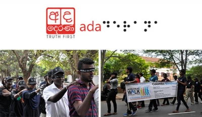Ada Derana changes logo to Braille as 'Comprehension Only Dawns When You Go Blind'