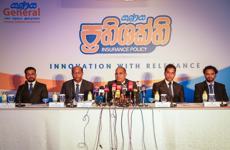 businesscafe SANASA General Insurance unveils Prathishakthi to support individuals struggling with income loss due to pandemic situations