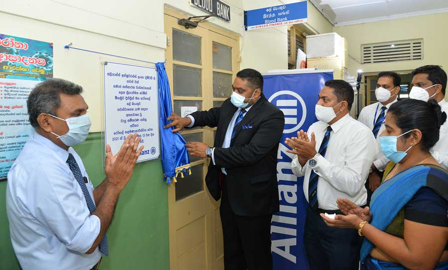 businesscafe Allianz Lanka Supports District General Hospital Negombo