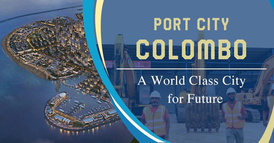 Sri Lankas Colombo Port City Launches Cloud Open Day