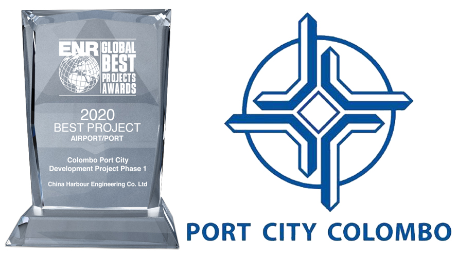 Port City Colombo wins Global Best Project Award at 8thENR Annual Awards