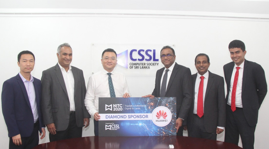 Huawei enters into partnership with CSSL for National Information Technology Conference