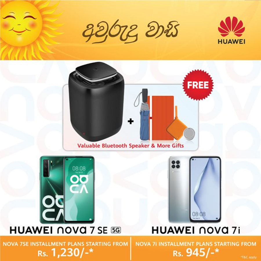 businesscafe Huawei rings in special Avurudu gifts for NOVA fans Huawei Avurudu wasi
