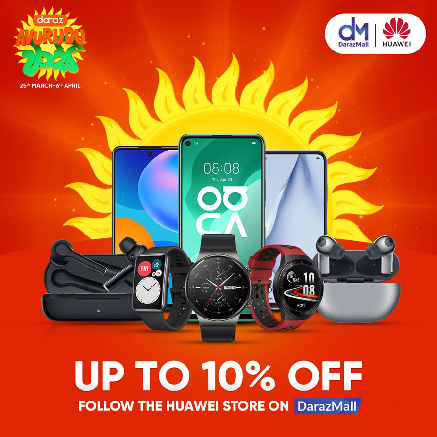 businesscafe Huawei lifts festive season spirit with exciting offers for smartphone purchases via Daraz