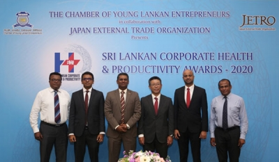COYLE with JETRO brings Sri Lanka Corporate Health and Productivity Awards for second consecutive year ( 07 photos )
