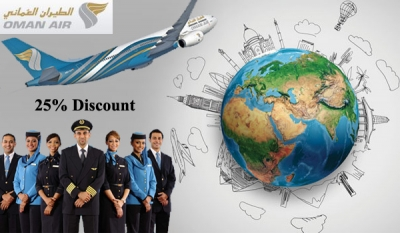Oman Air offers 25% discount to 25 destinations