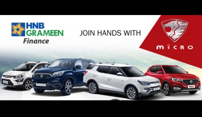 HNB Grameen Finance signs MoU with Micro Cars Limited to offer exclusive leasing packages for Micro Panda, BAIC, and MG SUV vehicles