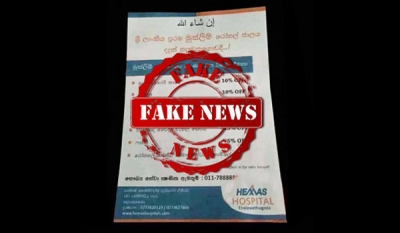 Hemas Hospitals Takes Legal Action against Fake News
