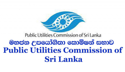 PUSL Extends the Service of Providing Solutions for Electrical System & Plumbing Issues of Households During the Curfew Period to all the Districts in Sri Lanka