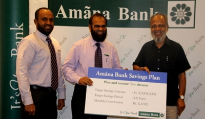 Amãna Bank Savings Plan – a guide to disciplined savings