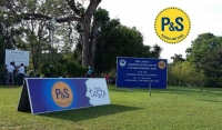 Sri Lanka Junior Match Play Golf Championship 2016