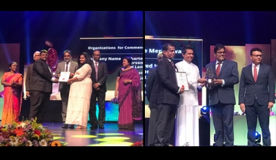 CIPM SL Shines with National Quality Award for Education Sector