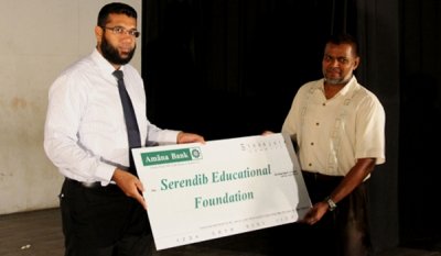 Amãna Bank once again extends support to SEF Scholarship Program
