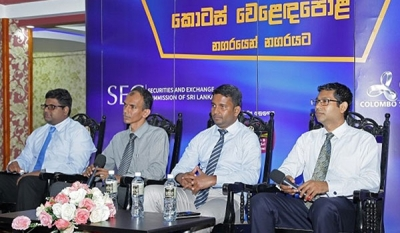 CSE and SEC host Regional Investor Forum in Ratnapura
