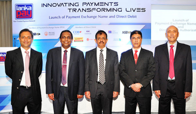 Sampath Bank Brings Yet Another Innovation to Sri Lanka's Digital Payments Landscape