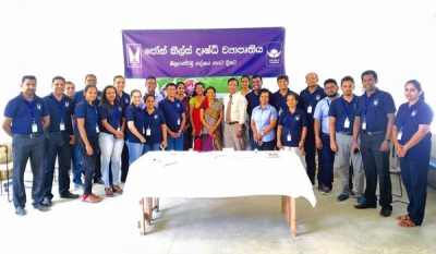 Ceylon Cold Stores supports combating vision impairment in Sri Lanka