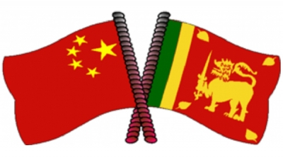 Sri Lanka and China Sign Agreements for Cooperation in a Number of Sectors